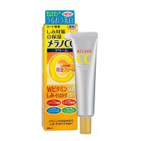 Kem dưỡng trắng da trị thâm CC Melano Moisture Cream 23g