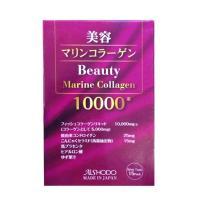 Collagen Beauty Marine 10000 mẫu mới nhất Của Nhật
