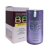 Kem Lót Trang Điểm BB Collagen Của Hàn Quốc