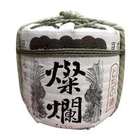 Rượu Sake cối Komodaru Hakushika 1,8 lít của Nhật Bản