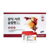 Viên uống giảm cân nhụy hoa nghệ tây Beauty Saff Slimfit Hàn Quốc