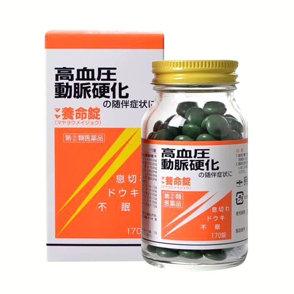 Viên uống phòng chống xơ vữa động mạch Maya Yomeijyo 170v