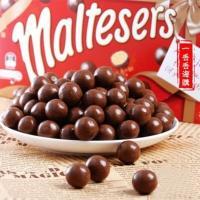 Kẹo socola Maltesers 360g hộp quà tặng chính hãng từ Úc