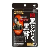 Tỏi đen Kobayashi 90 viên, tỏi đen Nhật Bản chính hãng