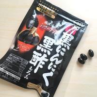 Tỏi đen Kobayashi 30 viên, tỏi đen Nhật Bản chính hãng