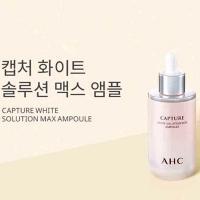 Tinh chất serum AHC Capture Solution Max Ampoule 50ml Hàn Quốc