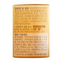 Viên uống cấp nước và Collagen Innerb Aqua Rich chính hãng