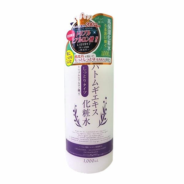Lotion ý dĩ cân bằng da - Lotion Platinum Label 1000ml Nhật