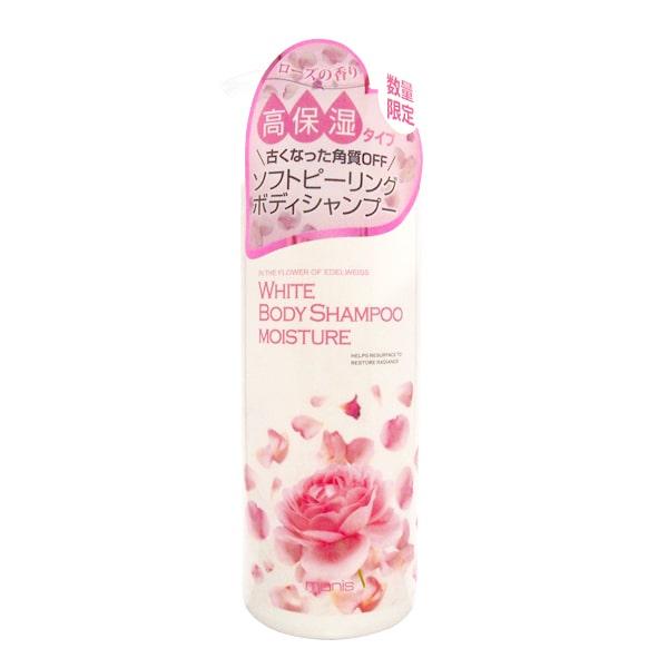 Sữa tắm Manis White Body Shampoo Moisture hồng chai 450ml