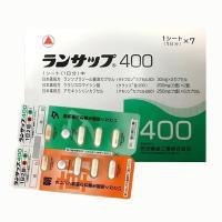 Thuốc đặc trị vi khuẩn HP Lansup 400 của Nhật Bản