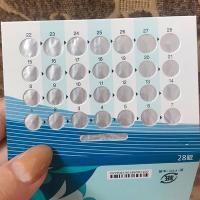 Thuốc tránh thai Nhật Bản Triquilar Bayer hàng ngày 28 viên