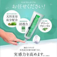 Kem trị thâm SmoothE Natural Source Nhật Bản tuýp 15g