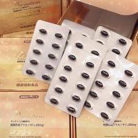 Viên uống nhau thai lên men Premium SP 11000mg của Nhật Bản