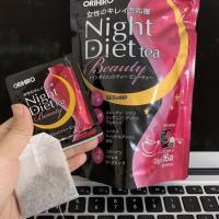 Trà giảm cân đẹp da ban đêm Orihiro Night Diet Tea Beauty