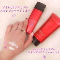 Kem chống nắng Biore UV Athlizm SPF50+ PA++++ Nhật Bản