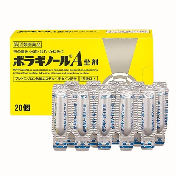 Viên đặt trị trĩ chữ A của Nhật Bản 20 viên hiệu quả nhất