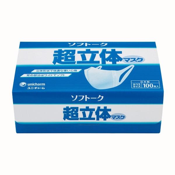 Khẩu trang Unicharm 3D Mask cao cấp của Nhật, hộp 100 cái