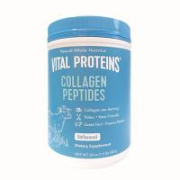 Bột collagen Vital Proteins Collagen Peptides Unflavored của Mỹ