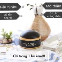 Kem trị nám Dongsung Rannce Cream Hàn Quốc, hộp 70g