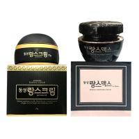 Kem trị nám Dongsung Rannce Cream Hàn Quốc, hộp 50g