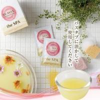 Bột tắm trắng Be-Max The Spa Bath Powder Nhật Bản hộp 12 gói