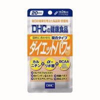 Thuốc giảm cân DHC Diet Power 20 ngày Nhật Bản, màu cam