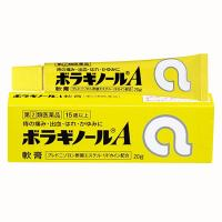 Kem bôi trĩ chữ A Nhật Bản tuýp 20, hỗ trợ cho bệnh nhân trĩ