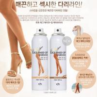 Tất phun chân Yufit Air Brush Legs Make-up của Hàn Quốc