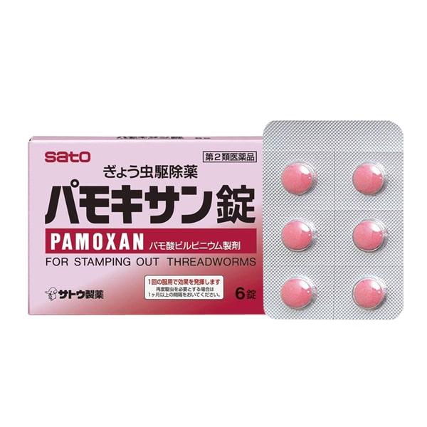 Thuốc tẩy giun Pamoxan Sato Nhật Bản, hiệu quả cao, an toàn