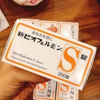 Men tiêu hóa Shin Biofermin S Tablets của Nhật Bản