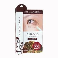 Kem trị mụn thịt quanh mắt Tsubuporon tốt nhất Nhật Bản