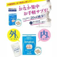 Thuốc giảm mỡ bụng Onaka Pillbox Nhật Bản 60 viên