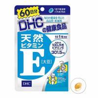 Viên uống vitamin E DHC Nhật Bản 60 viên mẫu mới nhất