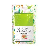 Trà giảm cân Botanical Diet Tea Orihiro Nhật từ thảo mộc