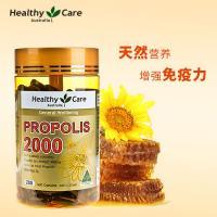 Viên uống keo ong Healthy Care Propolis 2000mg 200 viên của Úc
