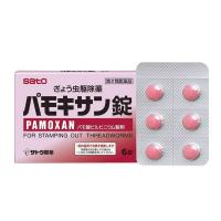 Thuốc tẩy giun Pamoxan Sato Nhật Bản, hiệu quả cao...