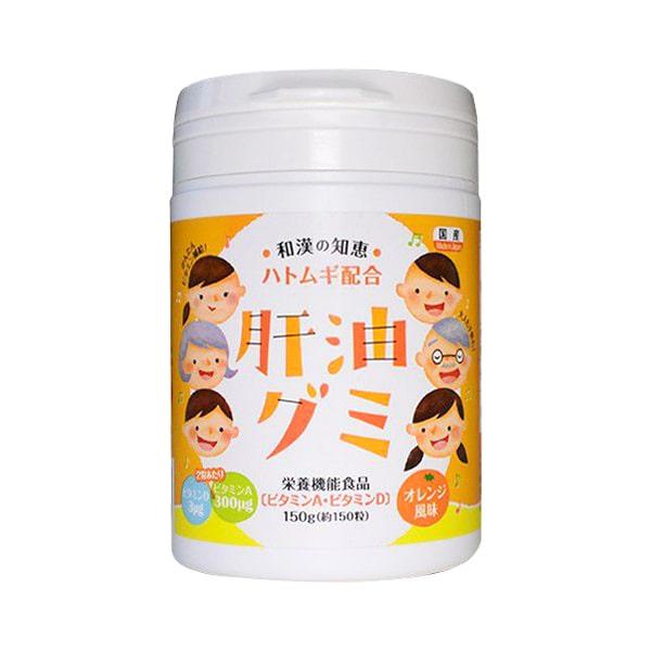 Kẹo vitamin Kanyu Gumi 150 viên hàng Nhật nội địa