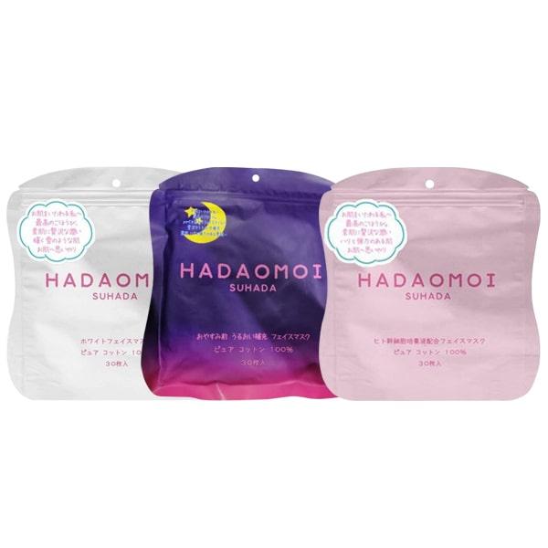 Mặt nạ tế bào gốc Hadaomoi Suhada Japan 30 miếng của Nhật Bản