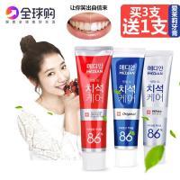 Kem đánh răng Median 86%, Median Dental IQ 93% Hàn Quốc
