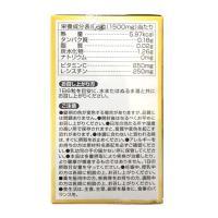 Viên uống trắng da trị nám Cure White Nhật Bản 180 viên
