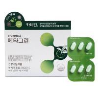 Viên giảm cân trà xanh Meta Green Vital Beautie Hà...