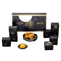 Bánh trung thu Lava Custard Tai Thong MoonCare hộp 8 cái