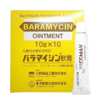 Thuốc mỡ chống nhiễm trùng da Baramycin Ointment 10g Nhật