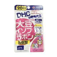Tinh chất mầm đậu nành DHC Nhật Bản 20 ngày 40 viên cho phụ nữ