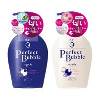 Sữa tắm Shiseido Senka Perfect Bubble for Body 500ml mẫu mới