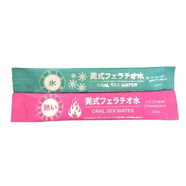 Nước tình yêu quan hệ đường miệng Oral Sex Water Nhật Bản