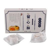 Bánh trung thu ngàn lớp Liu Xin Su trứng muối chảy Đài Loan