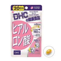Viên uống cấp nước DHC Hyaluronic Acid 150mg Nhật Bản