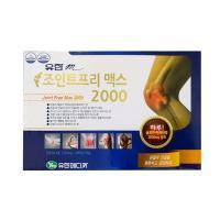Viên bổ xương khớp Kwang Dong Joint Free Max 2000 Hàn Quốc