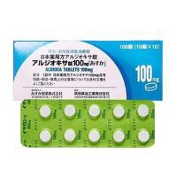 Viên uống điều trị viêm loét dạ dày Aldioxa 100mg 100 viên